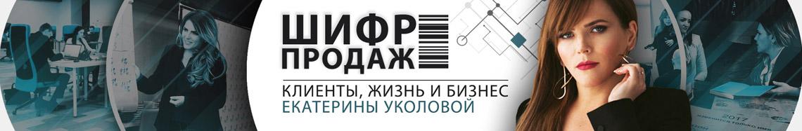 Продвижение канала Шифр продаж кейс Винера Хафизова