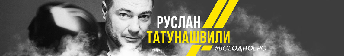 Продвижение канала CallBackHunter кейс Винера Хафизова