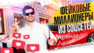 Пример оформления видео для канала Упаковщик