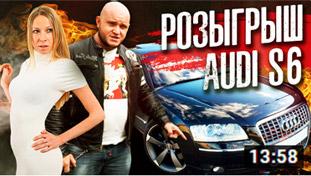 Пример оформления видео для канала Антон Бритва