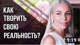 Пример оформления видео для канала ВИКТОРИЯ ШУРИНА