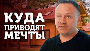 Пример оформления видео для канала БИЗНЕС МОЛОДОСТЬ