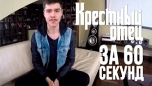 Пример оформления видео для канала Аяз Шабутдинов
