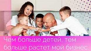 Бизнес и семья. С рождением ребенка бизн...