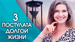 Пример оформления видео для канала Светлана Тишкова