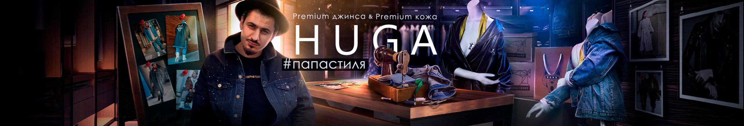 Шапка канала Оформление Youtube канала кейс Винера Хафизова